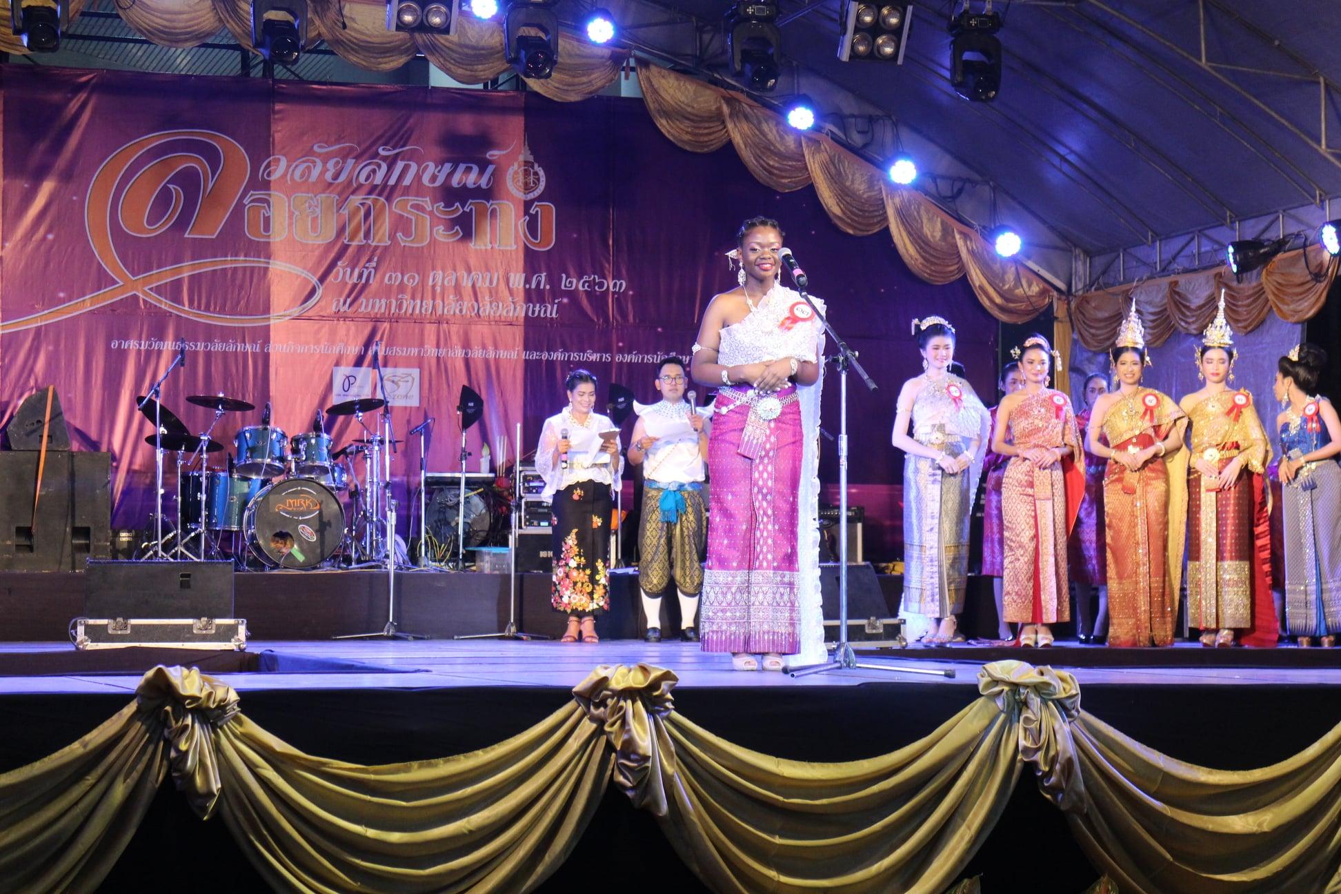 WU Green Loy Kratong Festival