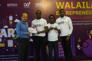 Walailak Entrepreneurial Ecosystem Development 2020