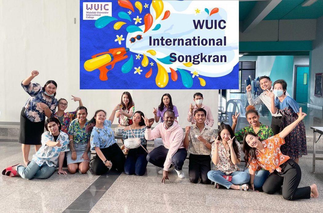 WUIC International SongKran 2021