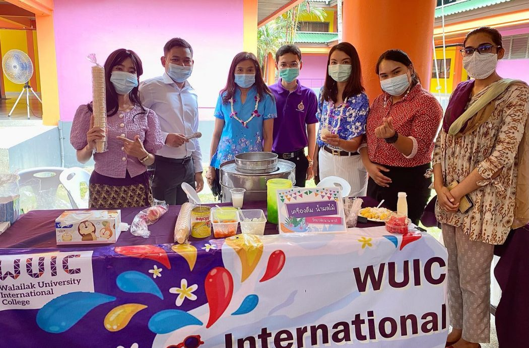 WUIC joined Walailak's Songkran Festival 2021