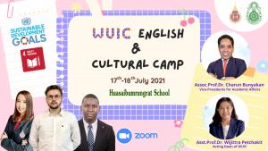 """วิทยาลัยนานาชาติจัดโครงการบริการวิชาการ """"WUIC English and Cultural Camp"""""""